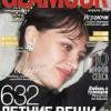Мария, познакомлюсь для серьезных отношений, брака с мужчиной, возможно отцом-одиночкой из Россия, Новоорск